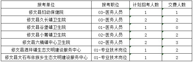 U%GC(T}DZ[{6TR(Q3BB}J93.png